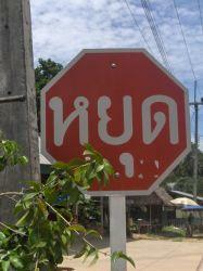 trafic sign Thailand